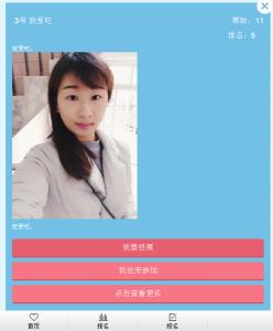 舌尖招牌菜找人气美食品鉴团微信投票操作指南