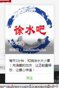 红黄蓝早教小达人网络评选活动微信投票操作指南
