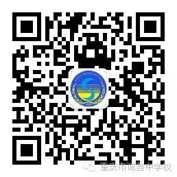 诚善之师诚善之星评选活动微信投票操作指南