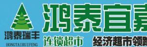 鸿泰宜嘉杯魅力鸿泰人评选活动微信投票操作教程