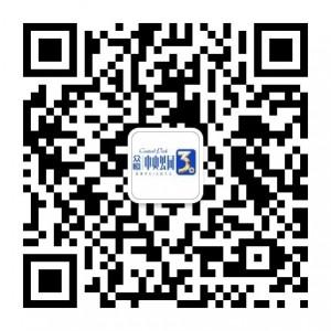 2017众恒中央公园风筝节微信投票攻略