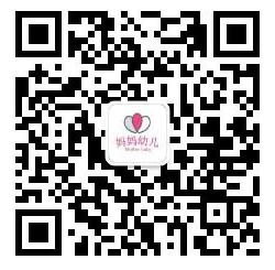 步步高幼儿园最萌宝贝评选活动微信投票操作攻略
