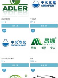 2017渭南农民信赖的农资品牌评选微信投票操作攻略