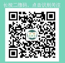 晨光幼儿园快乐宝贝微信人气评选活动微信投票操作技巧