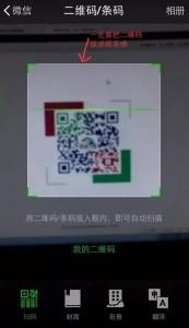 桦甸第十小学作文微信投票活动投票技巧