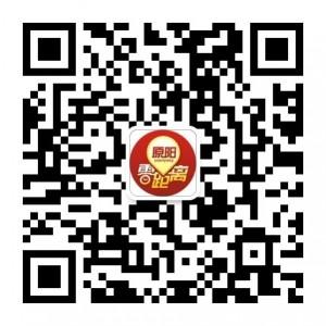 原阳县中小学生学雷锋做雷锋网络征文比赛微信投票操作攻略